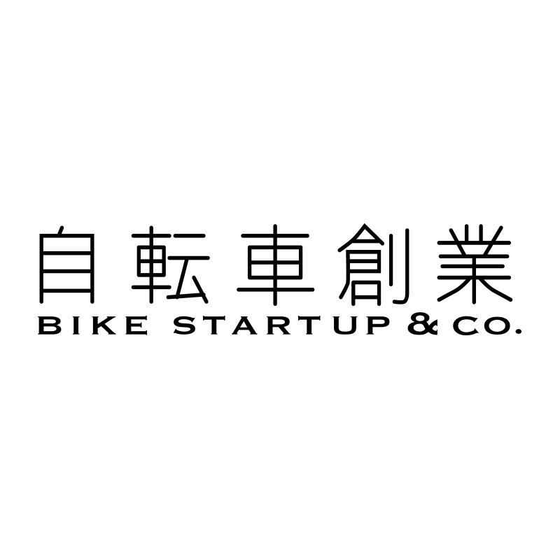 Bicycle Startup & Co