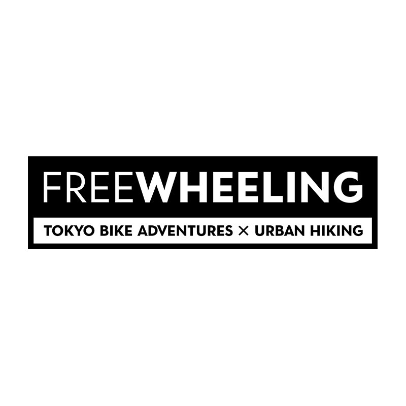Freewheeling Japan